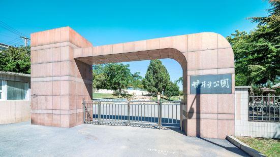 甘井子公園