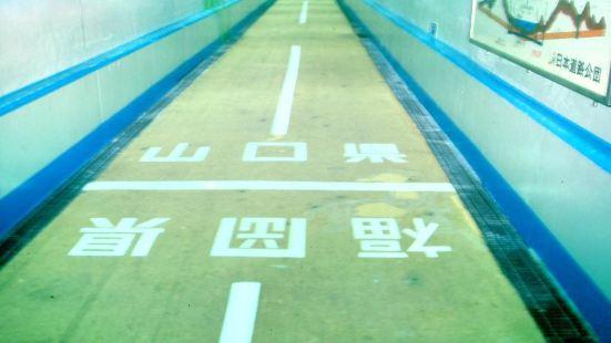 Kanmom Tunnel