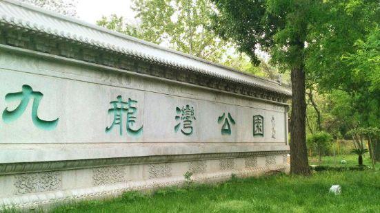 Jiulongwan Park