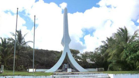 남태평양 기념공원