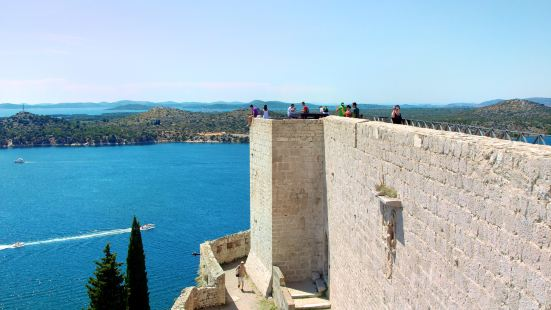 St. Michael's Fortress
