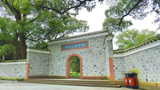八大山人紀念館