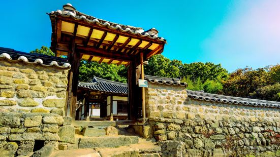 Song Yong-eok House