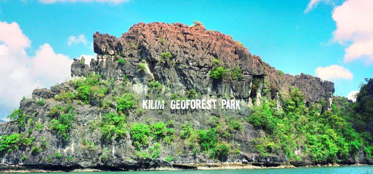 蘭卡威地質公園