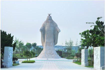 Yaodi Park