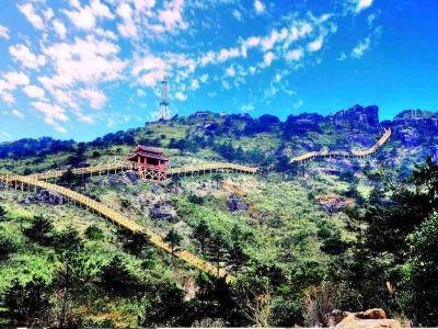 九仙山風景区