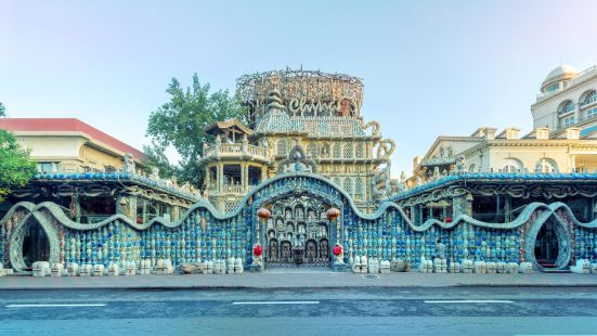 톈진 도자기 박물관(츠팡쯔)