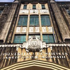 산토토마스 대학교 여행 사진