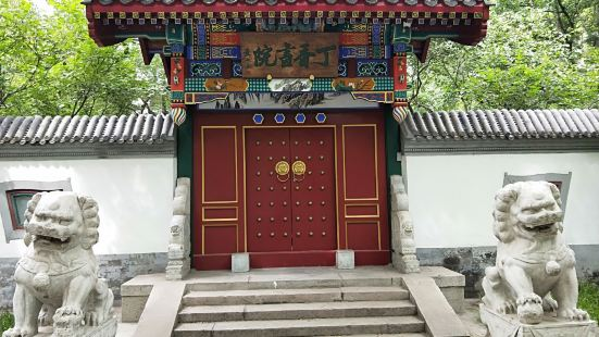 Dingxiang College