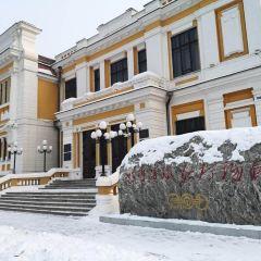 黑龍江省博物館用戶圖片