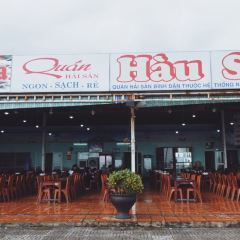 Hau Sua Quan Restaurant User Photo