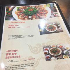 咸草醬蟹用戶圖片