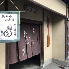 瓢亭(本店)用戶圖片