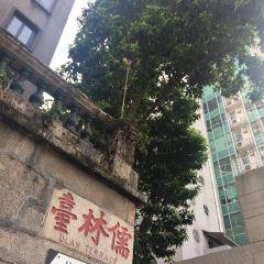 U-Lam Terrace User Photo