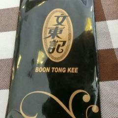 Boon Tong Kee at Balestier User Photo