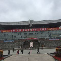 Fenghuangshan Cultural Square User Photo