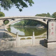 Zhaozhou Bridge User Photo