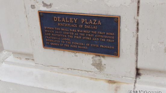 Dallas County Historical Plaza