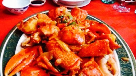 Jimmy Chung's