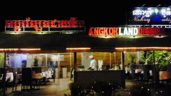 Angkor Land dining