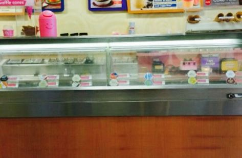 Baskin Robbins(博伊爾高地店)