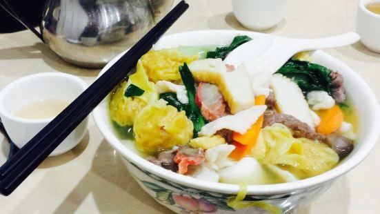 Golden Fang Chinese Restaurant