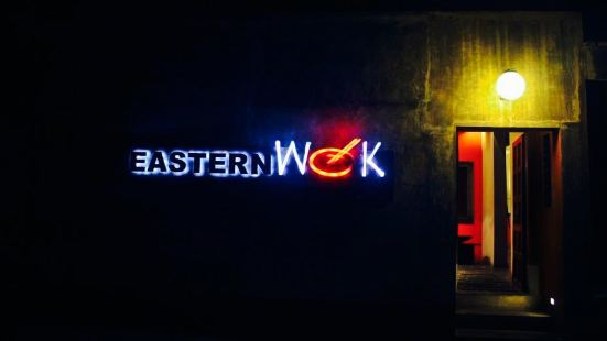 Eastern Wok