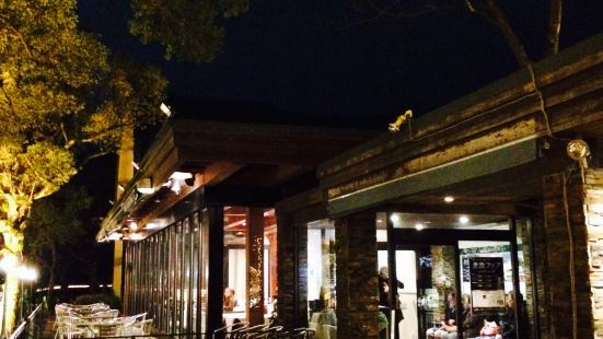 Garden Restaurant Holt