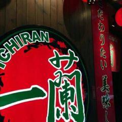 Ichiran Ramen User Photo