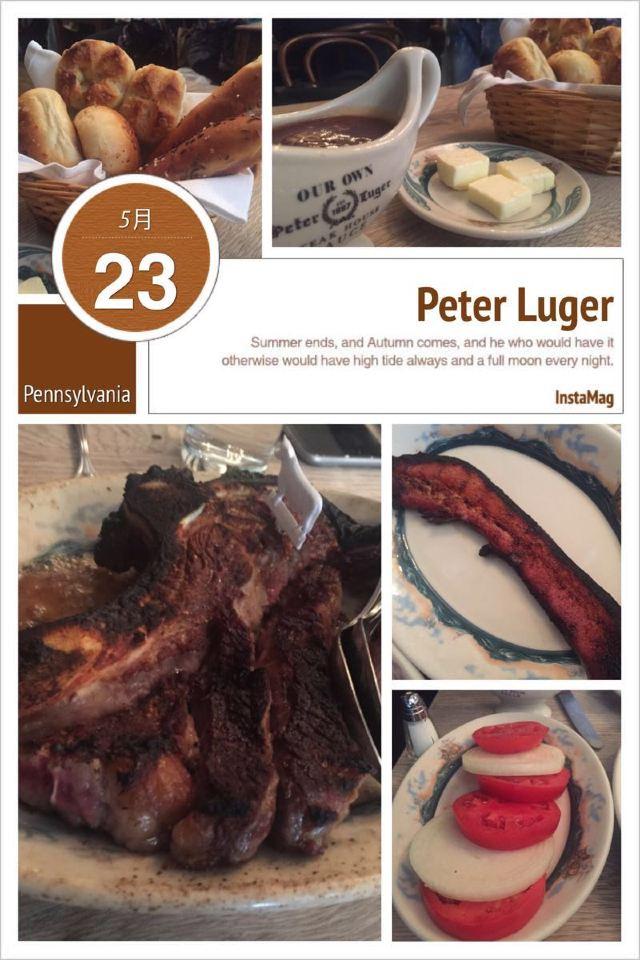 Peter Luger Steak House(Brooklyn)