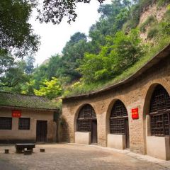 Yangjialing Revolutionary Site User Photo