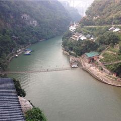 Jialing River Small Three Gorges User Photo