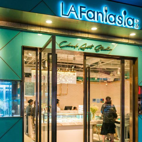 幻品LA Fantasia chef art studio(新天地店)