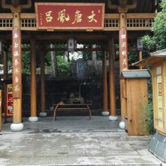 탕펑노천온천리조트 여행 사진