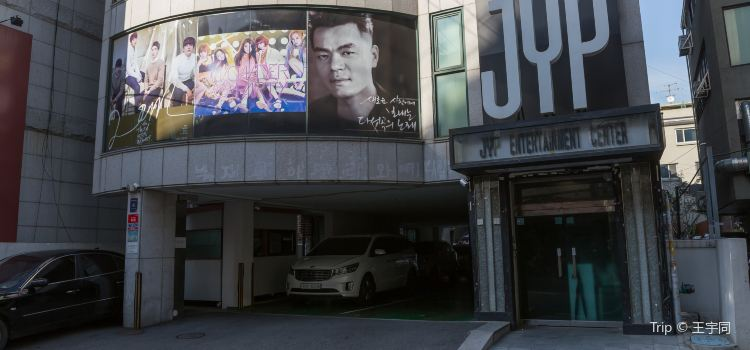 JYP Entertainment2