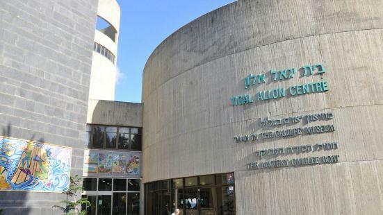 Yigal Alon Museum