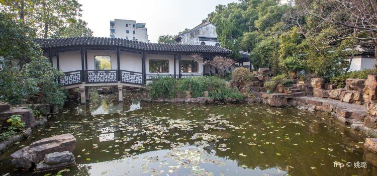 Xue Family Garden