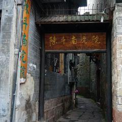 陳斗南宅院用戶圖片