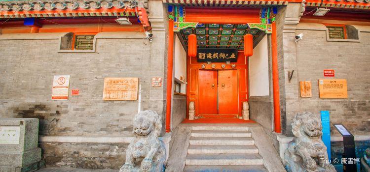 Zhengyi Temple Opera Tower