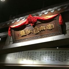 Nanjing Shi Chao Hui ( De Ji Square ) User Photo