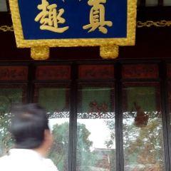 Suzhou Folk Custom Museum User Photo