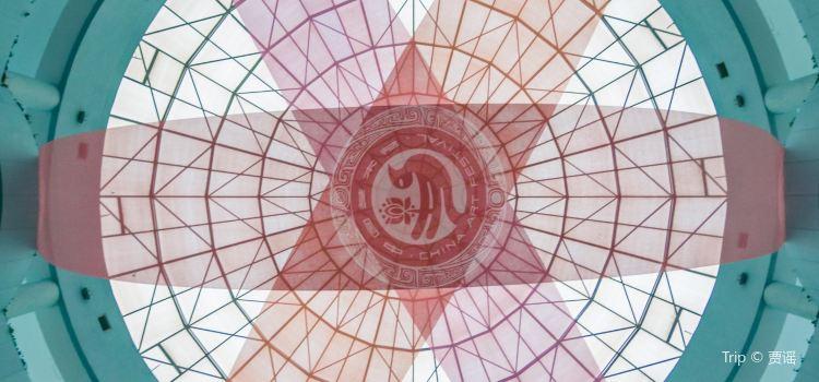 陝西美術博物館1
