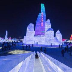 Jingyuetan Ski Resort User Photo