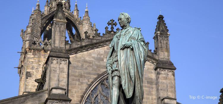 Edinburgh Parliament Square1