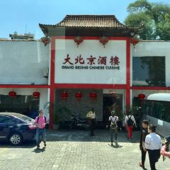 Grand Beijing Chinese Restaurant用戶圖片