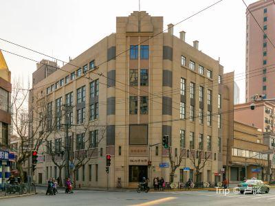 은행박물관