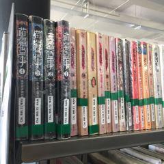 威靈頓市圖書館用戶圖片