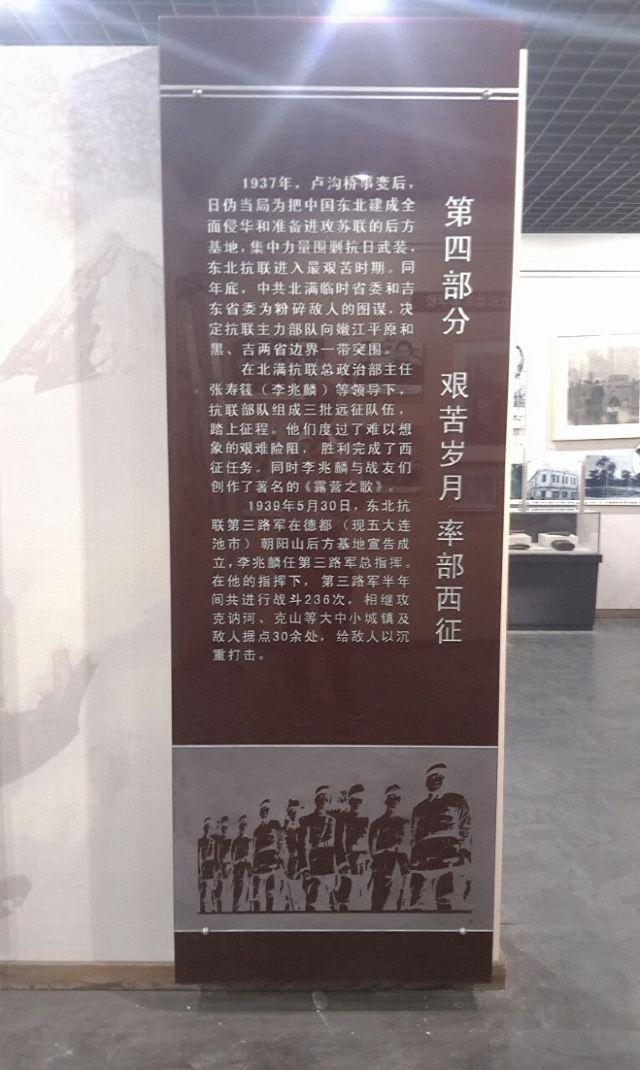 Lizhaolin General Memorial Hall