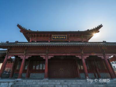 中国漕運博物館