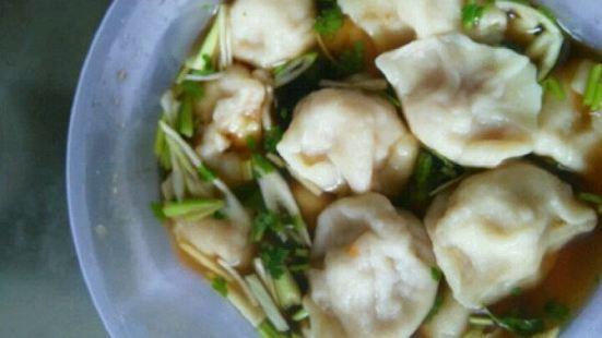 思味砂鍋餃子
